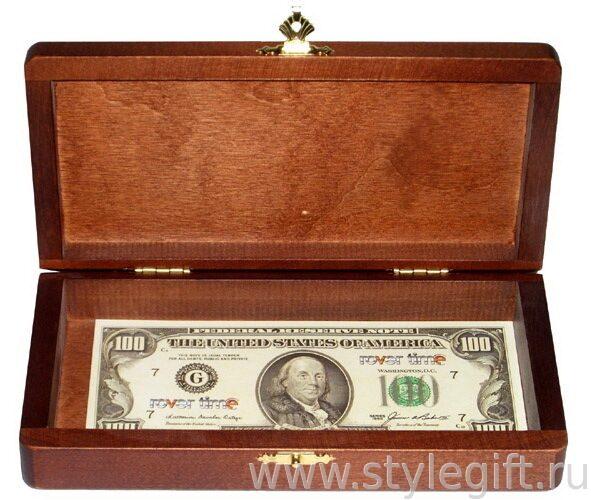 Деньги в сундучке подарок